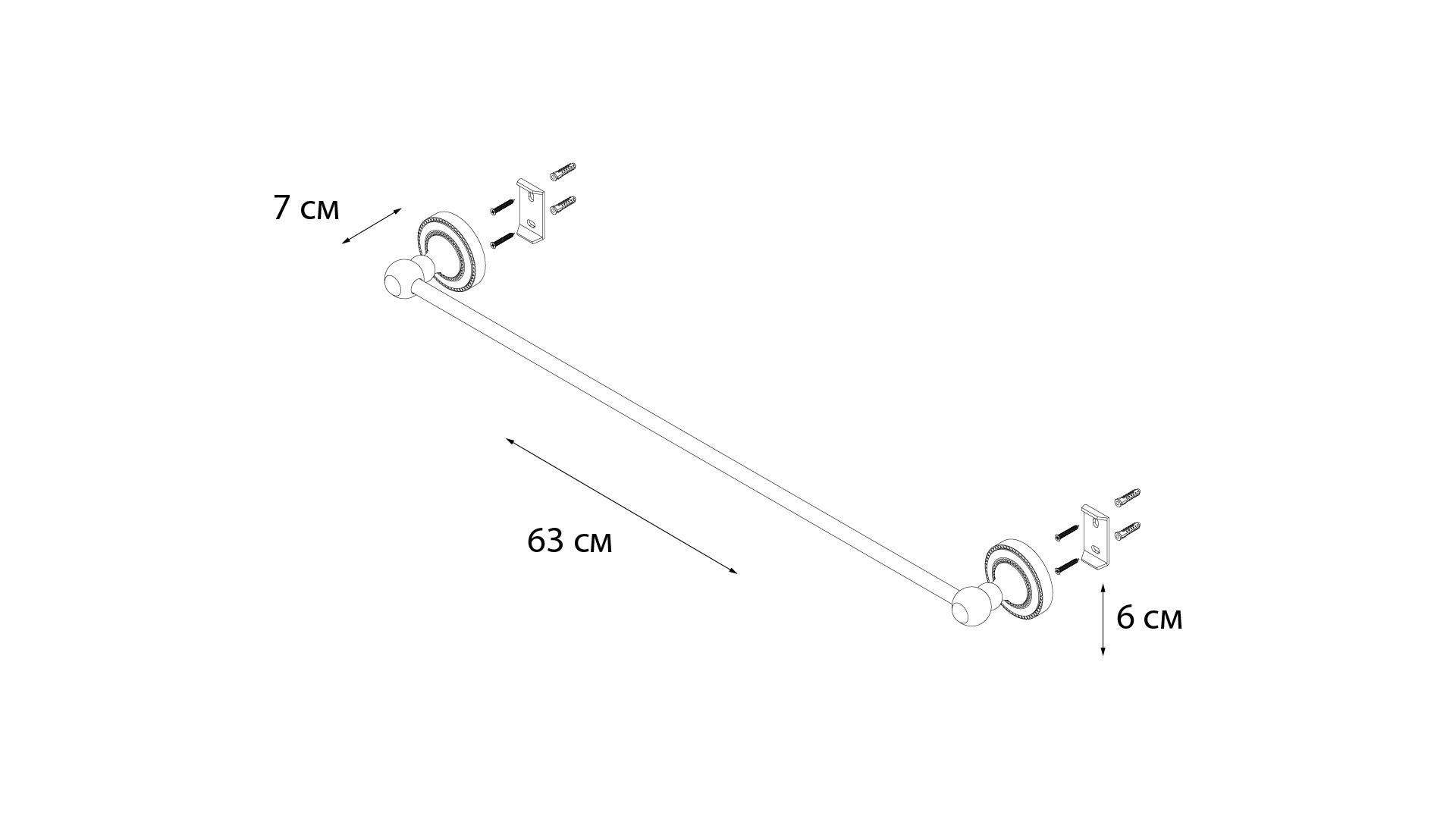 Полотенцедержатель трубчатый (60см.)