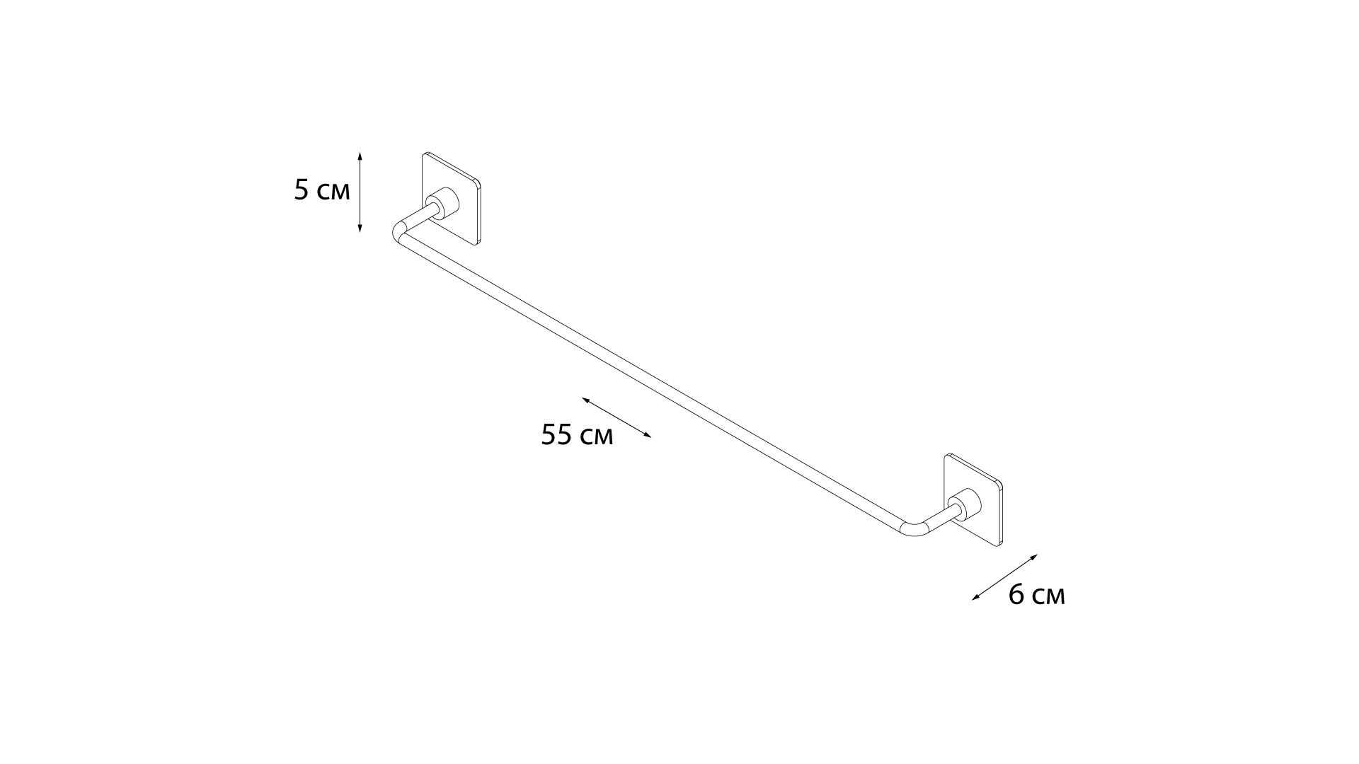 Полотенцедержатель трубчатый 55 см