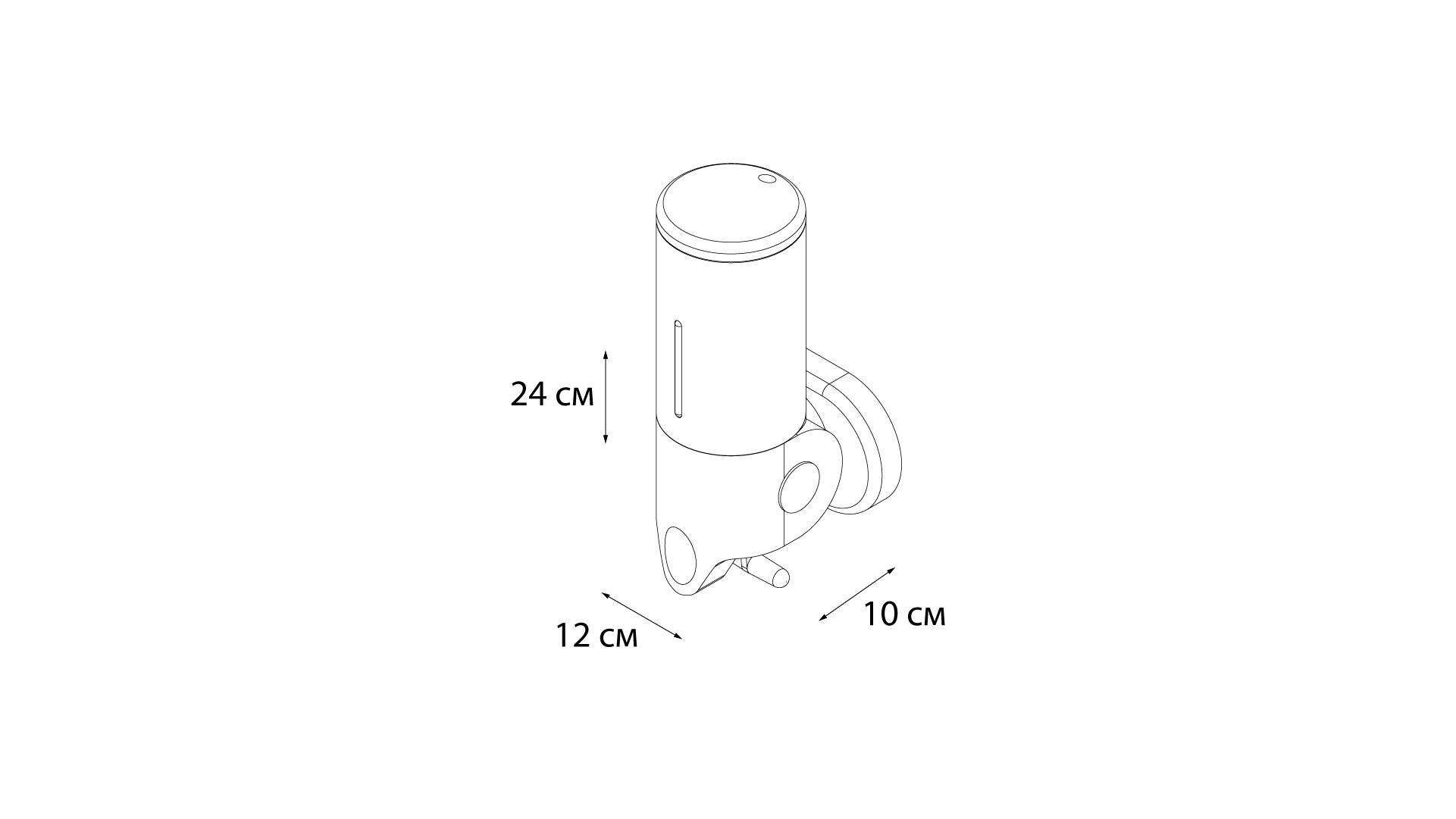 Дозатор для ж/м настенный 0,5л пластик