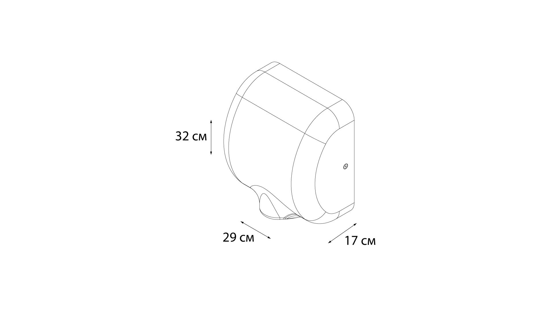 Сушилка для рук 1200w ик-сенсор
