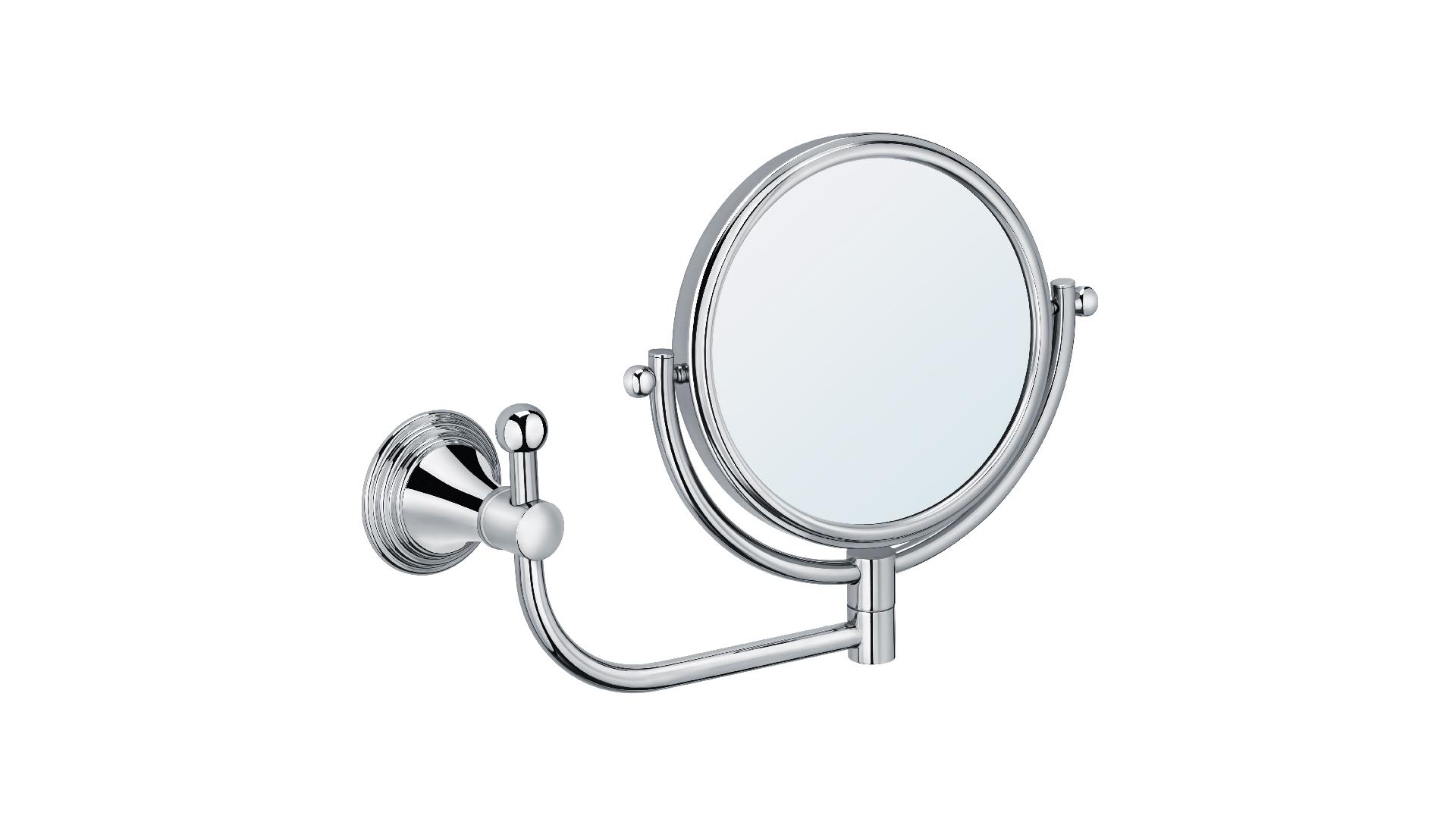 Зеркало косметическое Best