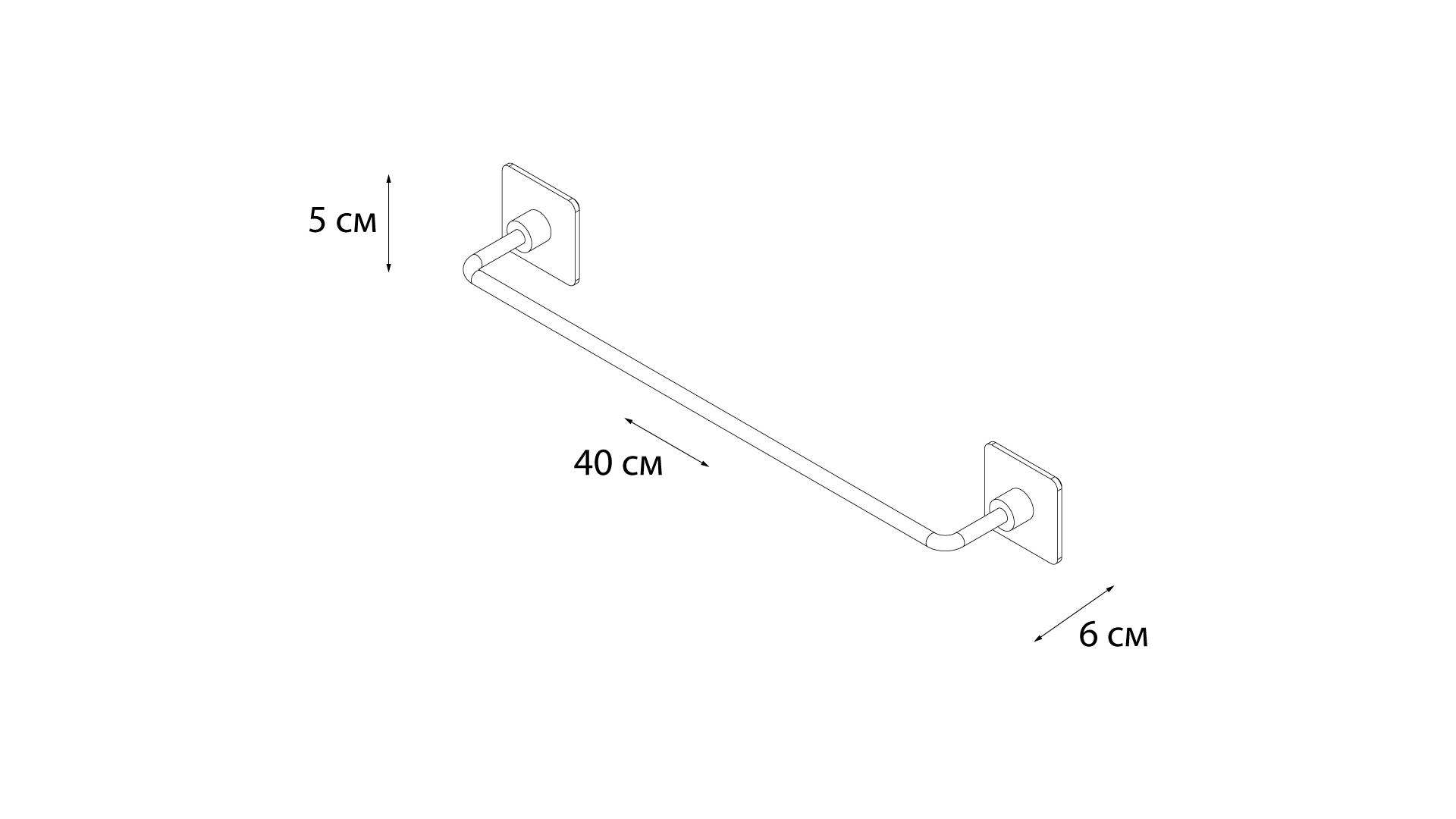 Полотенцедержатель трубчатый 40 см Square